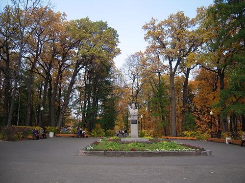 Парк им. Белинского