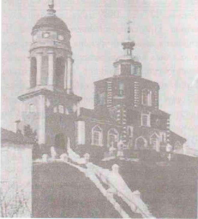 Церковь в честь прп. Сергия Радонежского