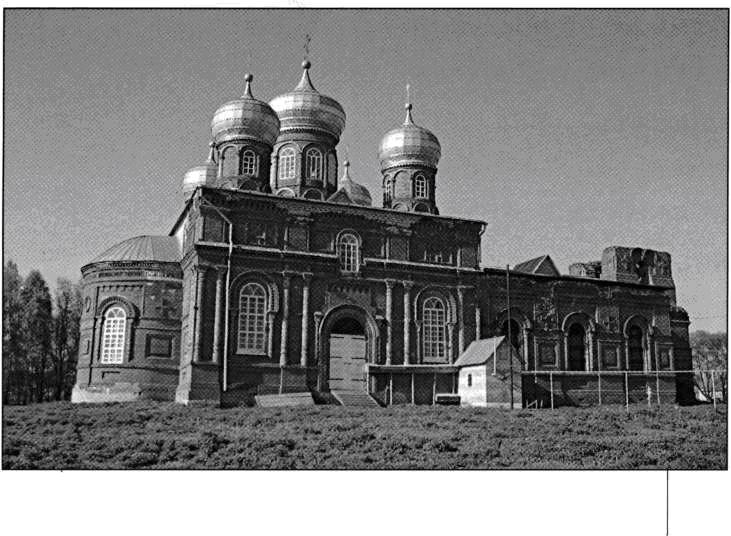 Степановка. Вознесенская церковь