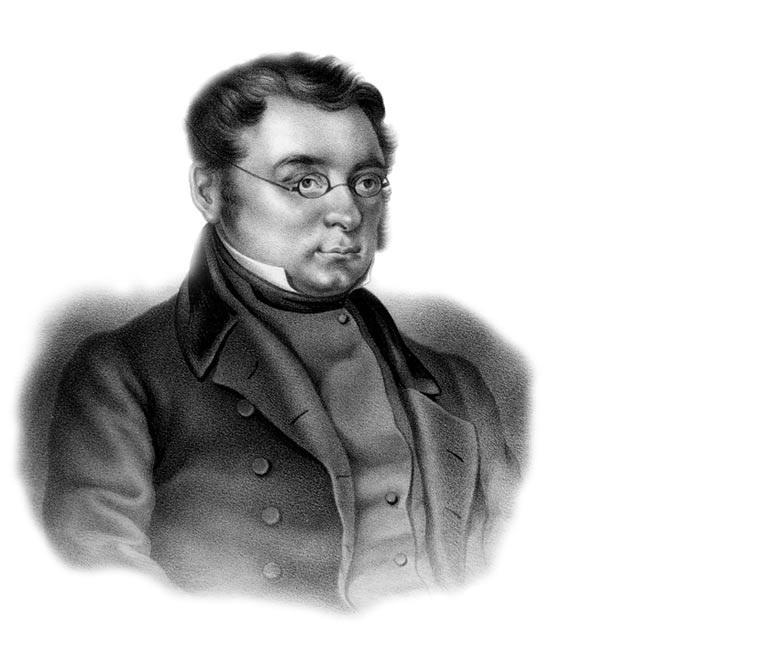 М.Н.Загоскин