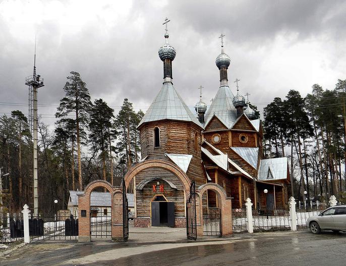 Храм николая чудотворца пенза